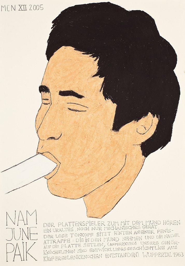 Nam-June-Paik-0001-markus-neufanger.jpg