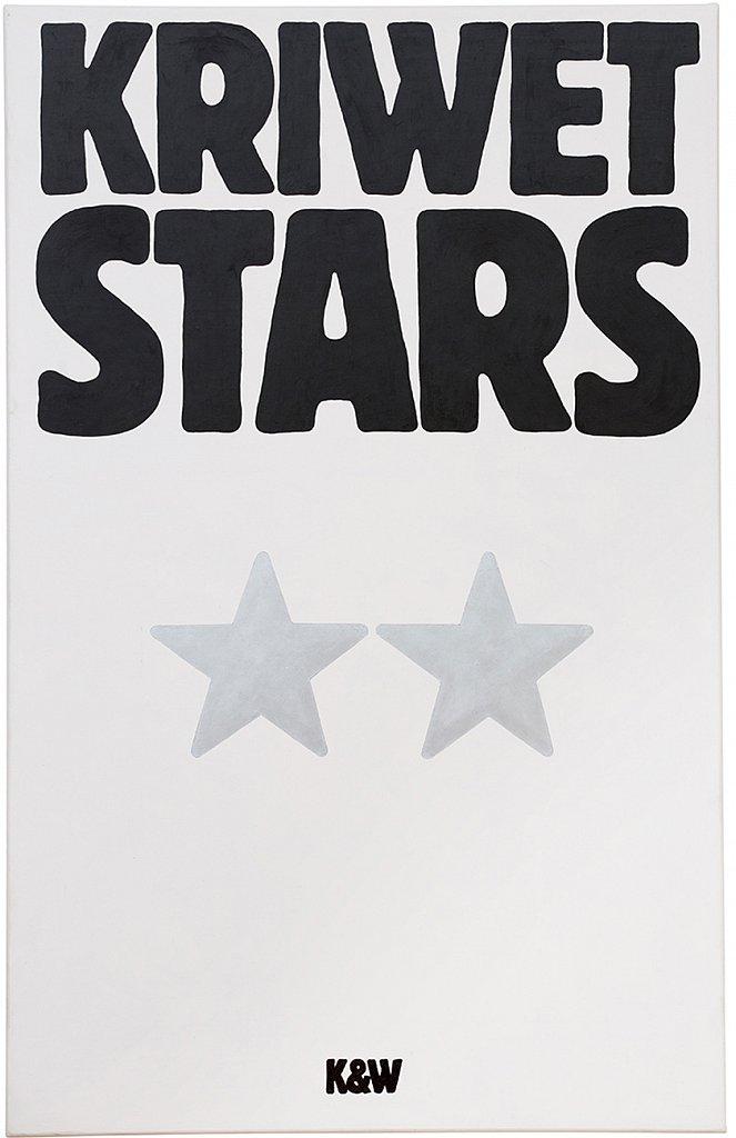SC14-Kriwet-Stars-II-0024-marcus-neufanger-20.jpg